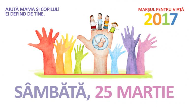 poza-site-mars-v1.0