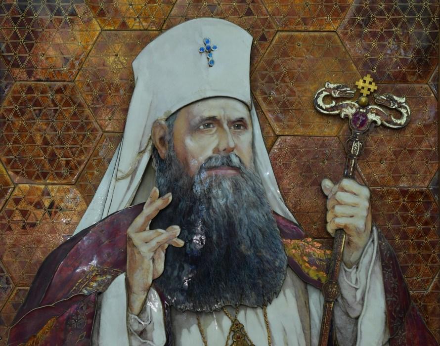 Patriarhul-Justinian