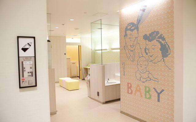 Cameră de alăptare dintr-un centru comercial din Japonia